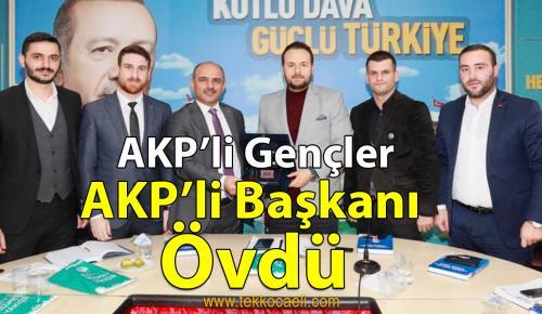 Şener Söğüt'ten AKP'li Gençlere Ziyaret