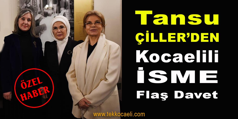 Kocaelili İsim Tansu Çiller ve Emine Erdoğan'la Buluştu