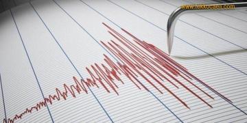 Yine Deprem Oldu