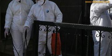 İçişleri Bakanlığı'ndan Flaş Korona Genelgesi