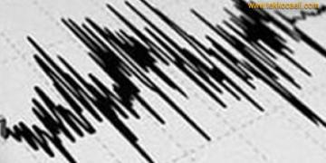 Korkutan Deprem! Marmara da Sallandı