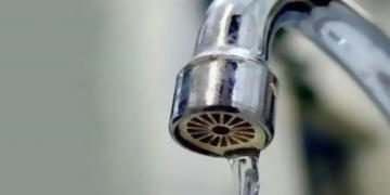 DİKKAT! Su Kesintisine İlişkin Duyuru
